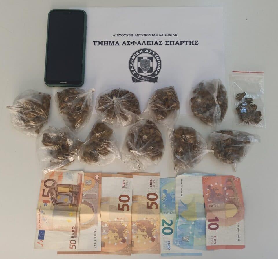 Σύλληψη-ναρκωτικά-Λακωνία