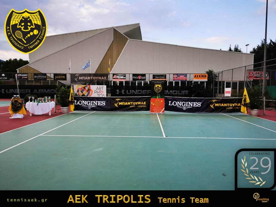 Atl1-2020-AEK Τρίπολης