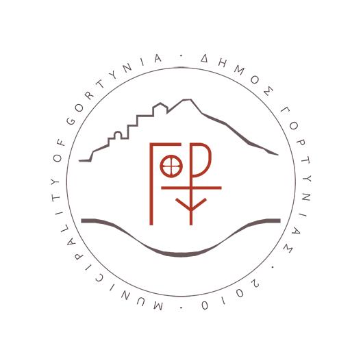 Δήμος Γορτυνίας- Λογότυπο