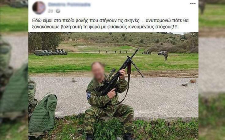 ethonofulakas-prosfuges-kara-tepe