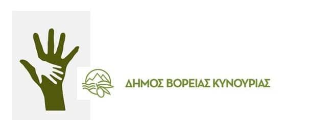koinoniko-frontistirio-boreia-kunouria