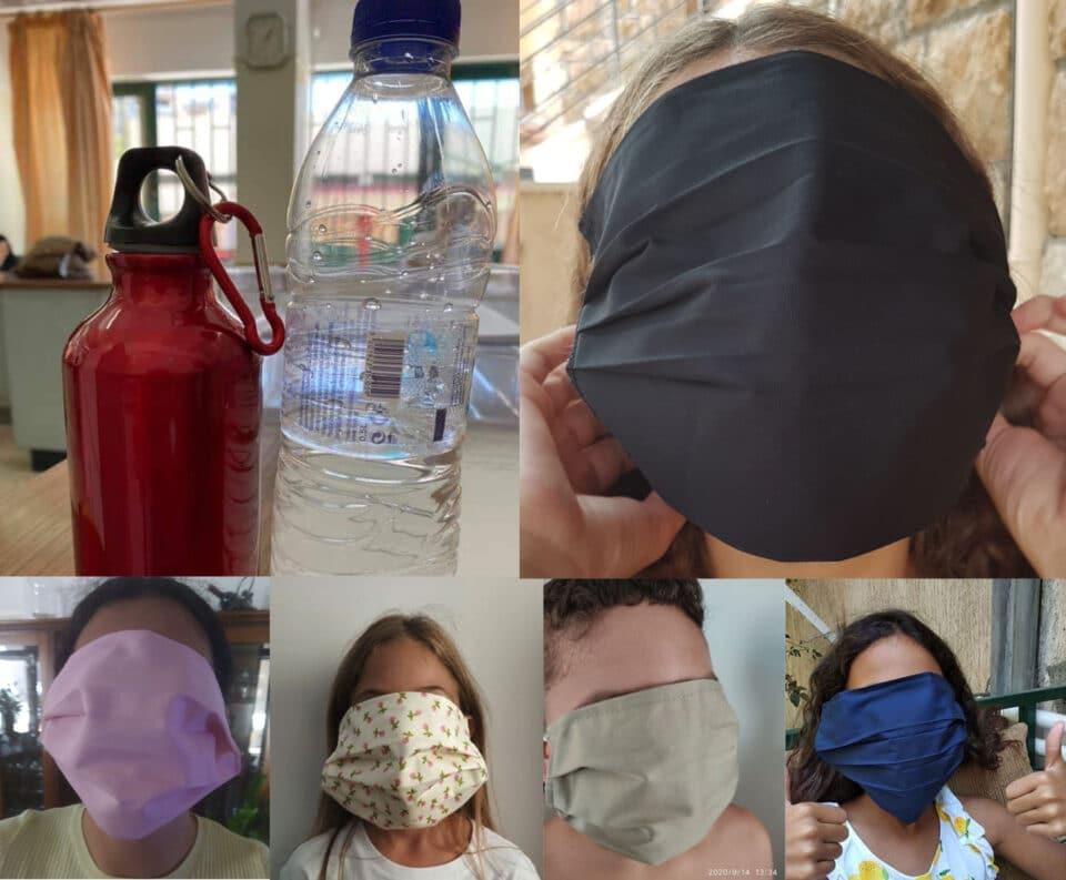 maskes-sta-sxoleia