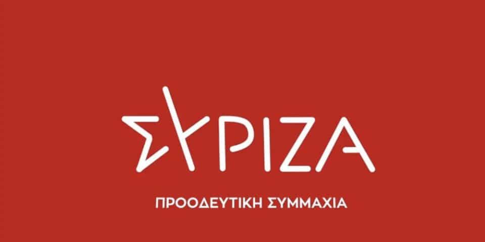 neo-sima-syriza