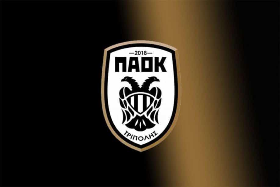 paok-tripolis-logo