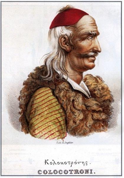 theodoros-kolokotronis