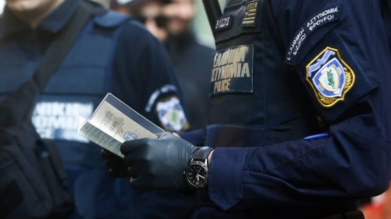 έλεγχοι-αστυνομίας-μέτρα