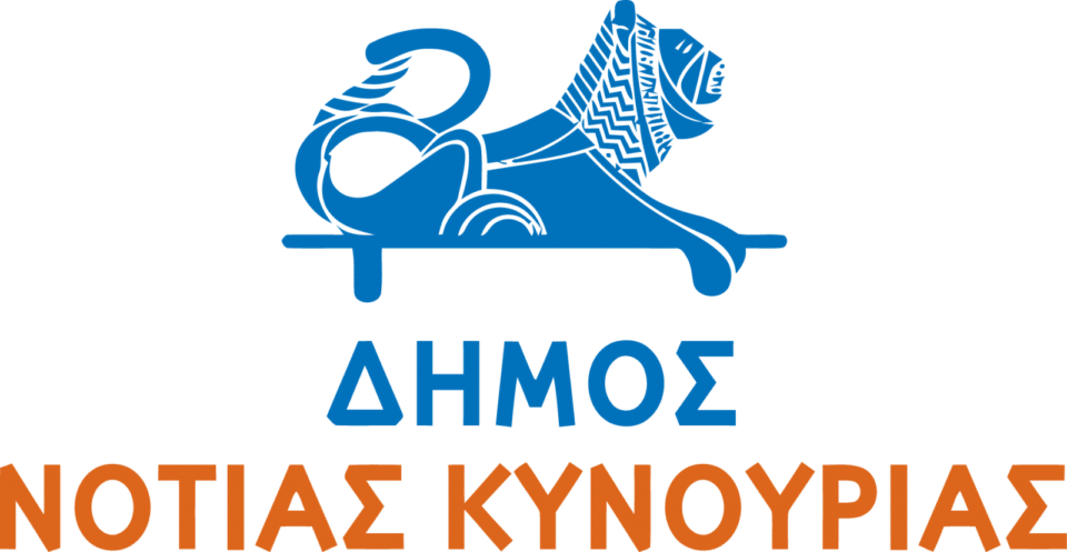 notia-kynouria