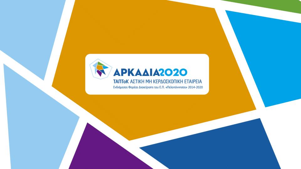 arkadia-2020-tap-tok