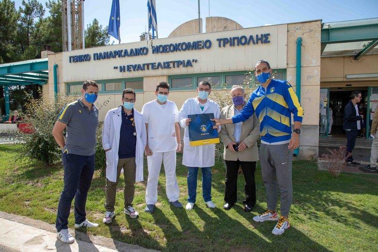 asteras-tripolis-maskes-panarkadiko-nosokomeio