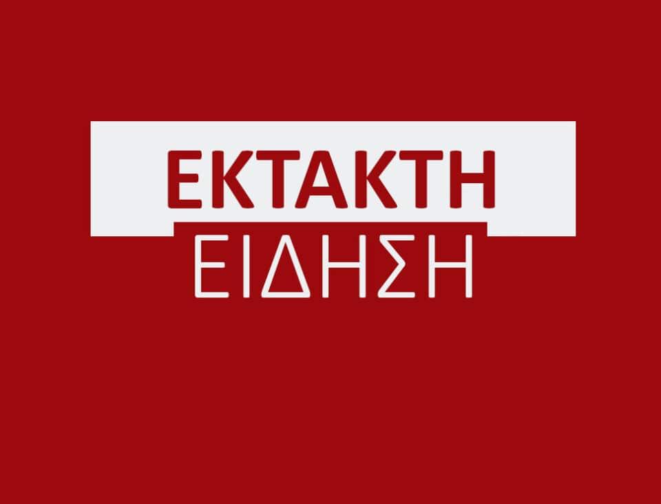 ektakto-samos-nekroi