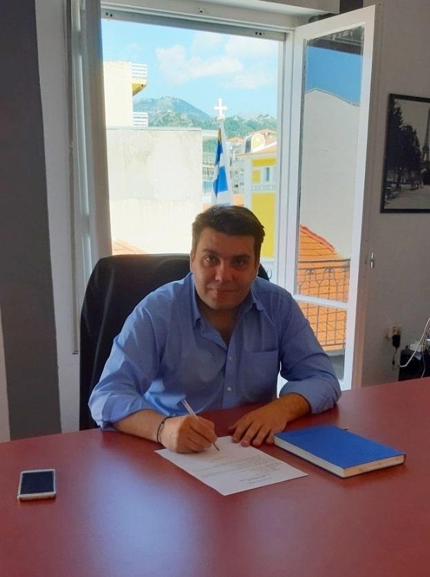Γιαννακόπουλος-επιστολή
