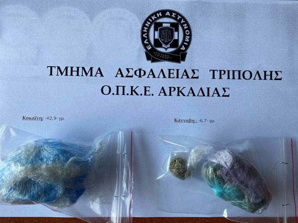 kokaini-arkadia
