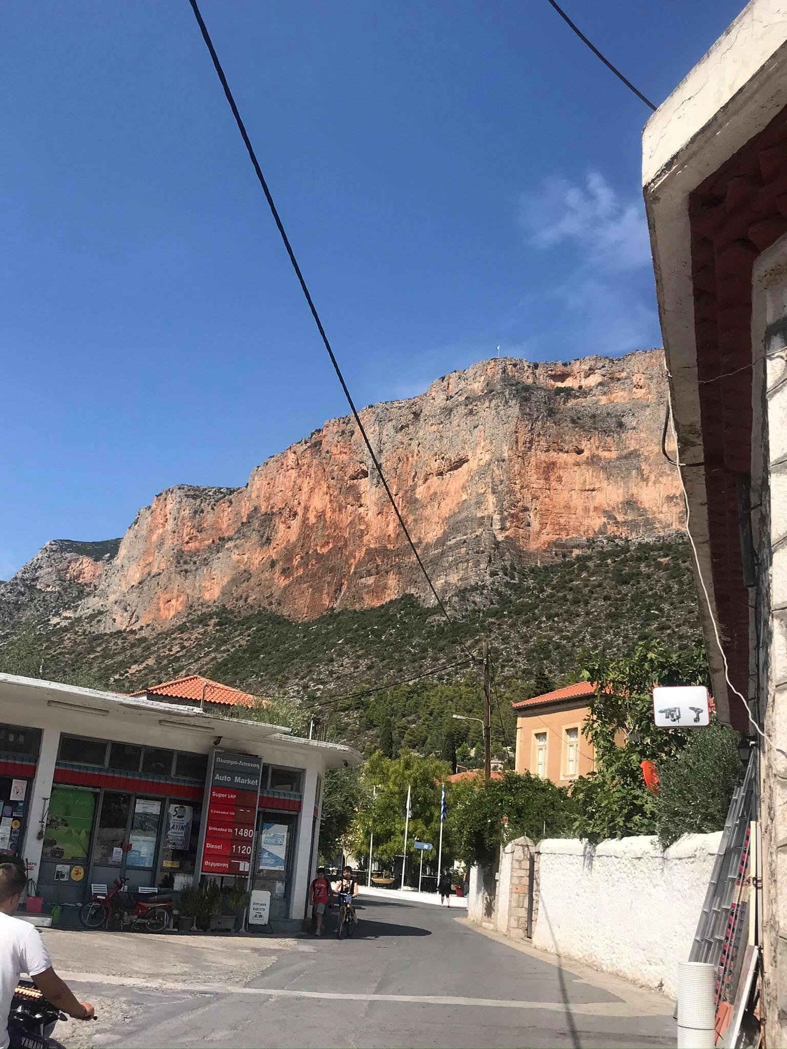 leonidio-kataditiko-anarrixitiko-parko