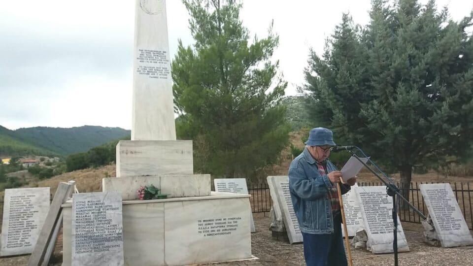 Μνημείο Εκτελεσθέντων αγωνιστών στη Τρίπολη