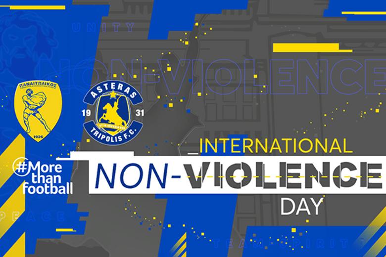 morethanfootball-non-violence-day