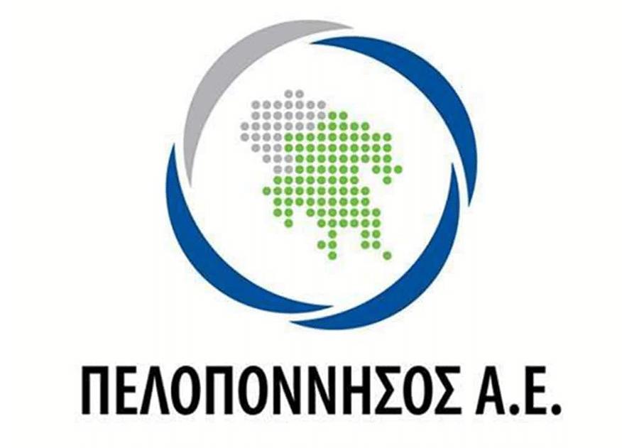 peloponnisos-ae