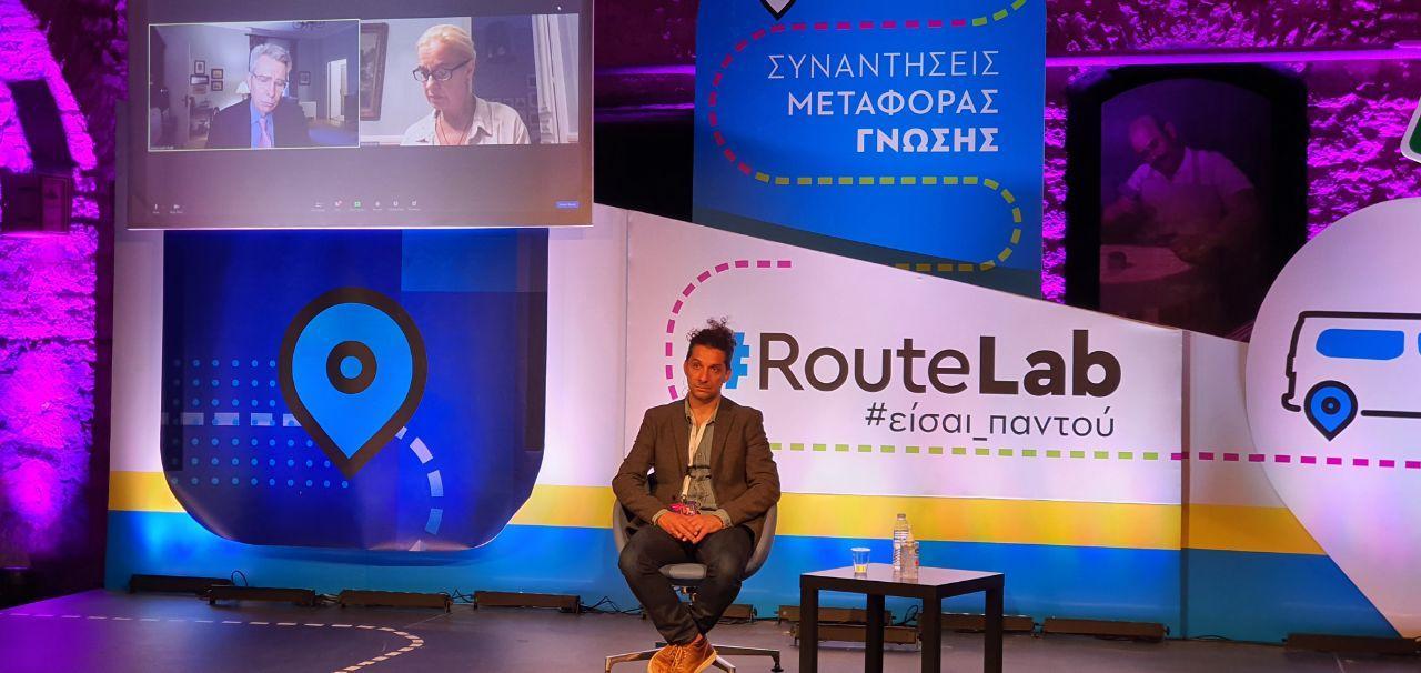 routelab-patra