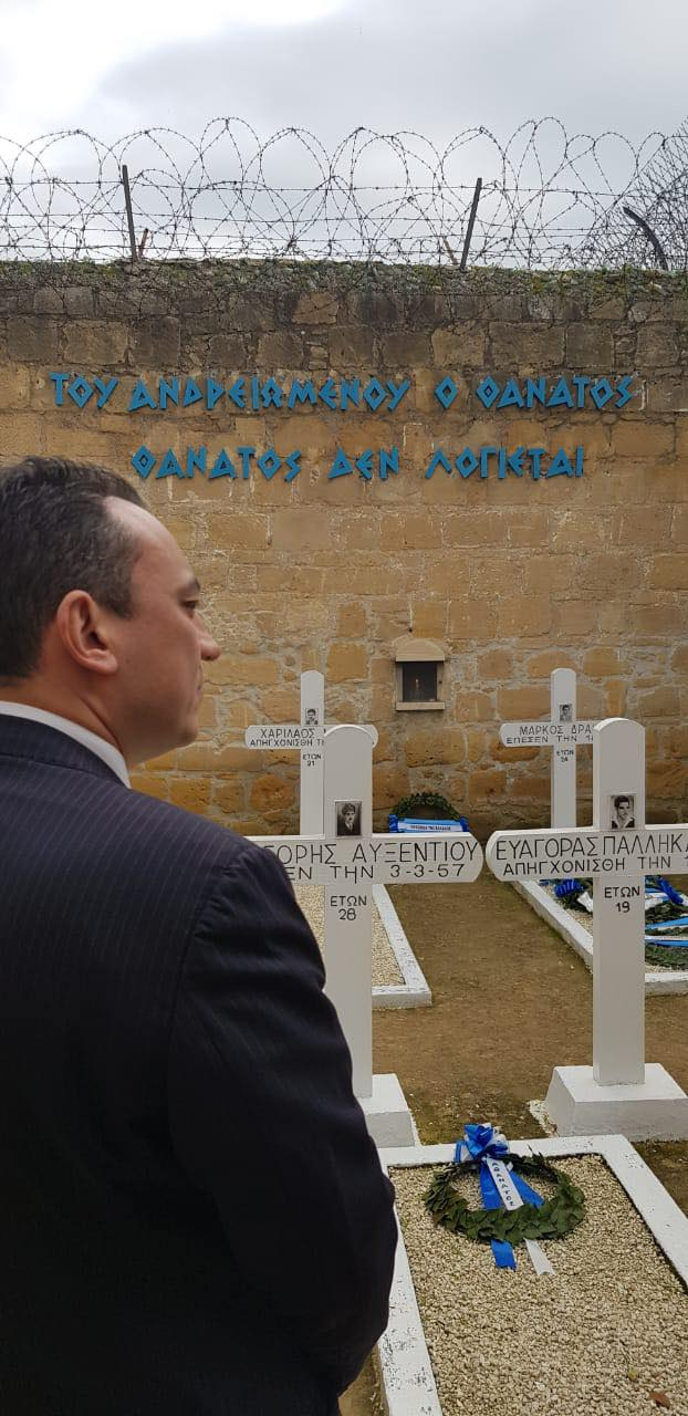 vlasis-idrisi-kipriakis-dimokratias