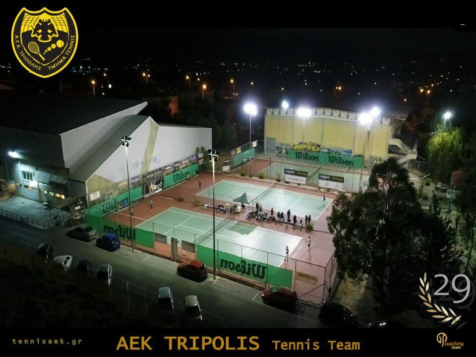 aek-tripolis-anoixto-to-tennis