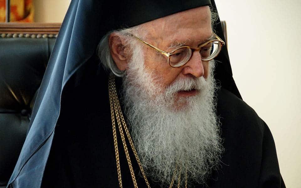 arxiepiskopos-alvanias-thetikos-koronoios