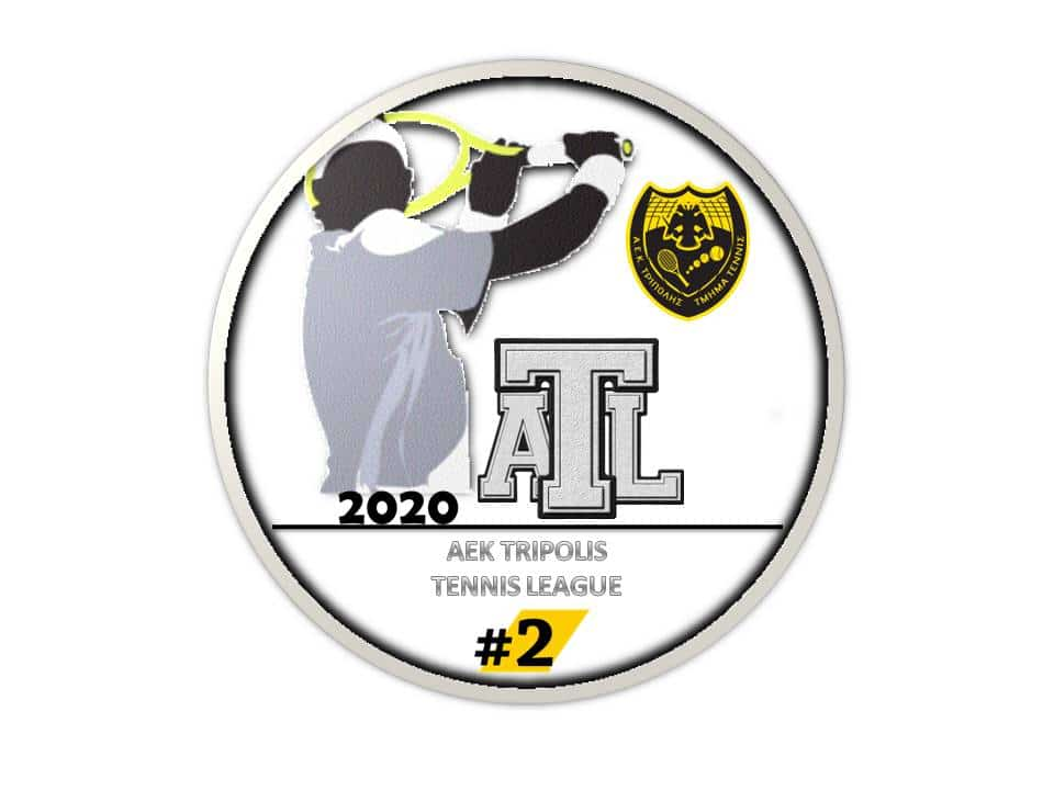 aek-tripolis-atl-2020