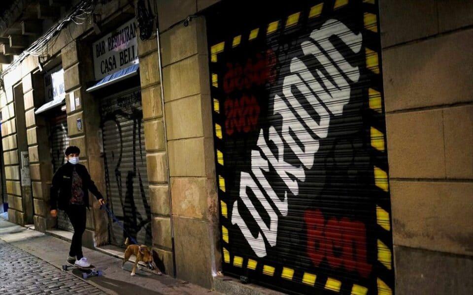 lockdown-ellada