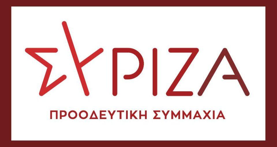 syriza-tmima-ygeias-arkadias