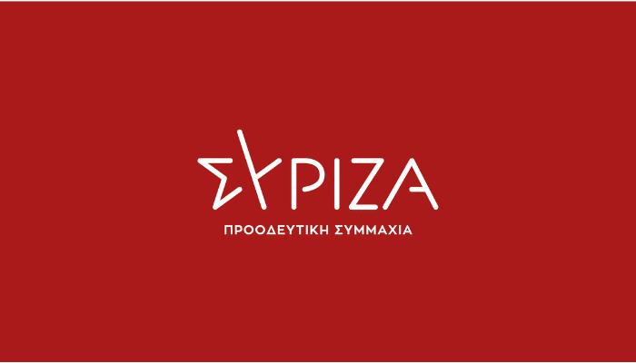 syriza-voreias-kynourias