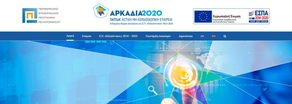 tap-tok-arkadia-2020