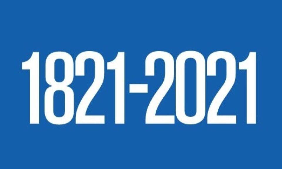 megalopoli-ellada-2021