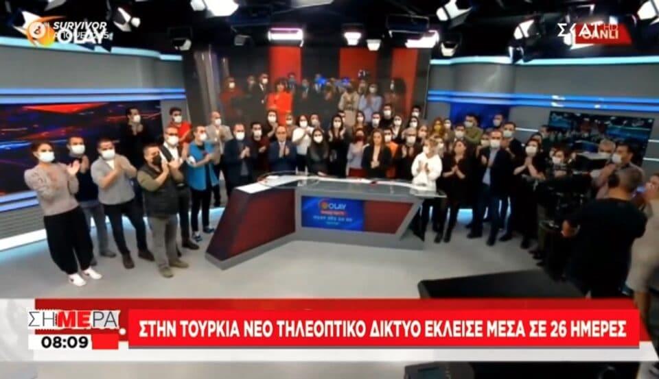 olay-tv-erntogan-tourkia