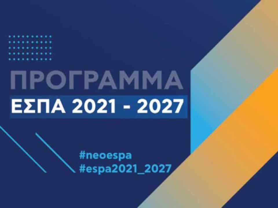 espa-2021