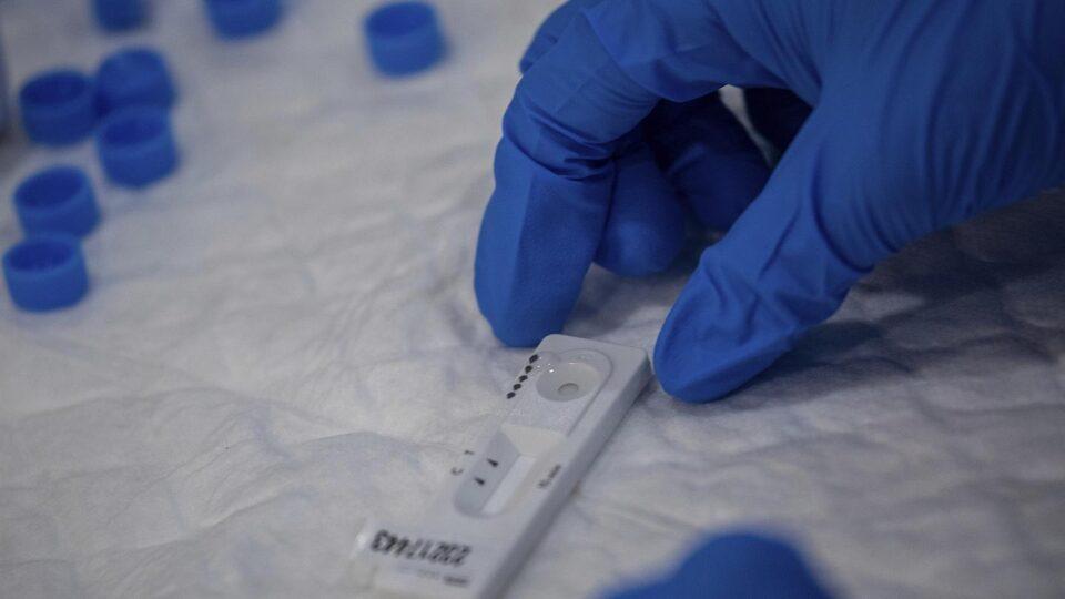 rapid-test-epimelitirio-arkadias