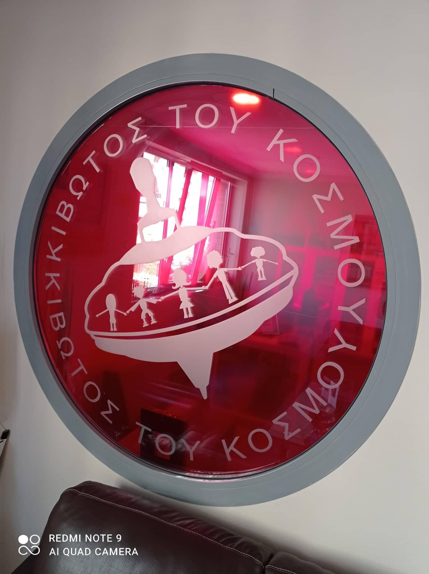 boreia-kynouria-dorea-kibotos-tou-kosmou
