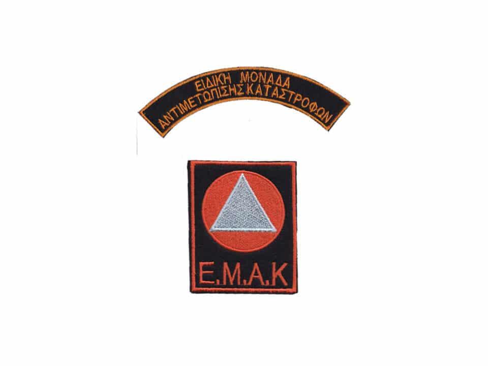 emak-perifereia-peloponnisou
