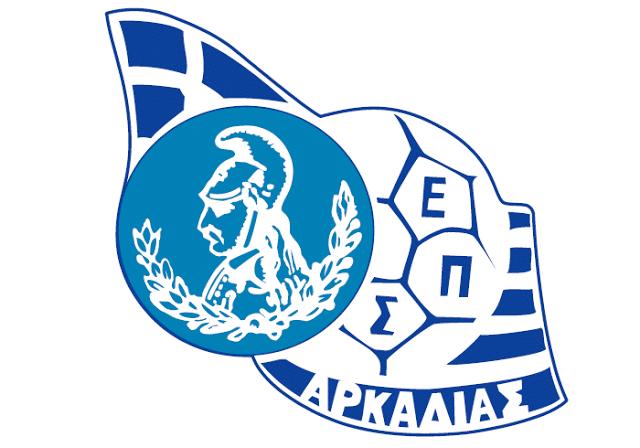 eps-arkadias