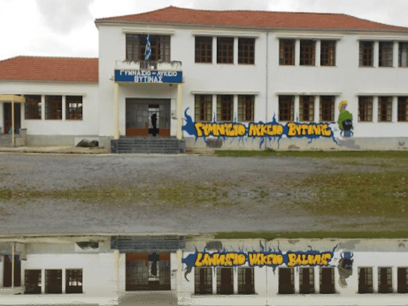 gymnasio-vytinas-krousma-koronoios