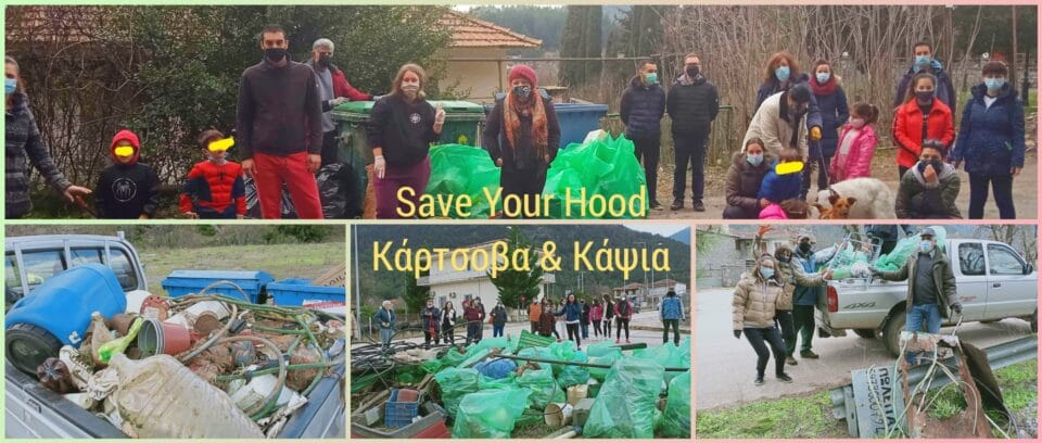 save-your-hood-kartsova-kapsia