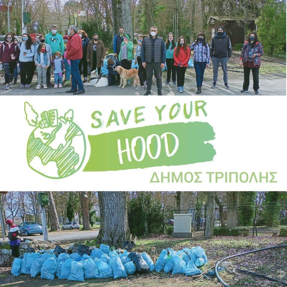 save-your-hood-tripoli