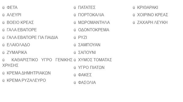 teba-notia-kynouria