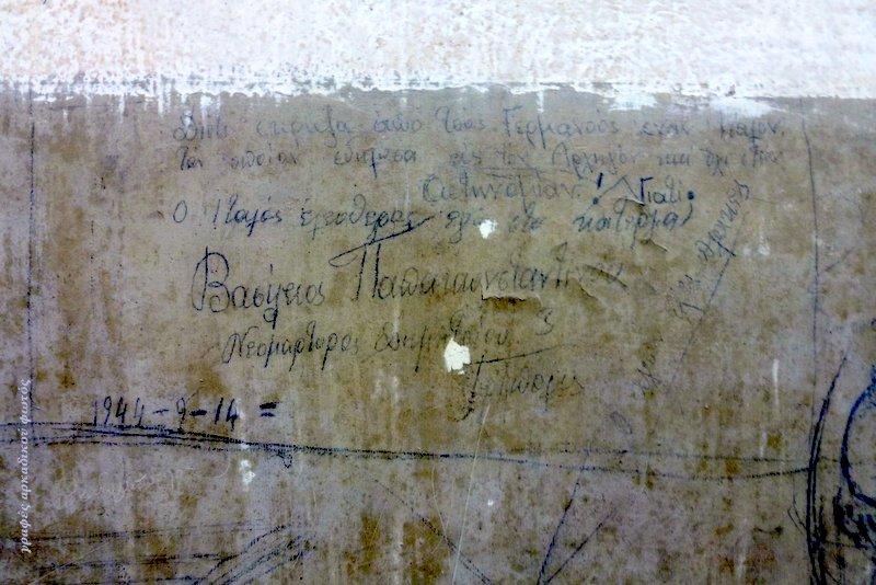 ypogeia-dikastiko-megaro-tripolis
