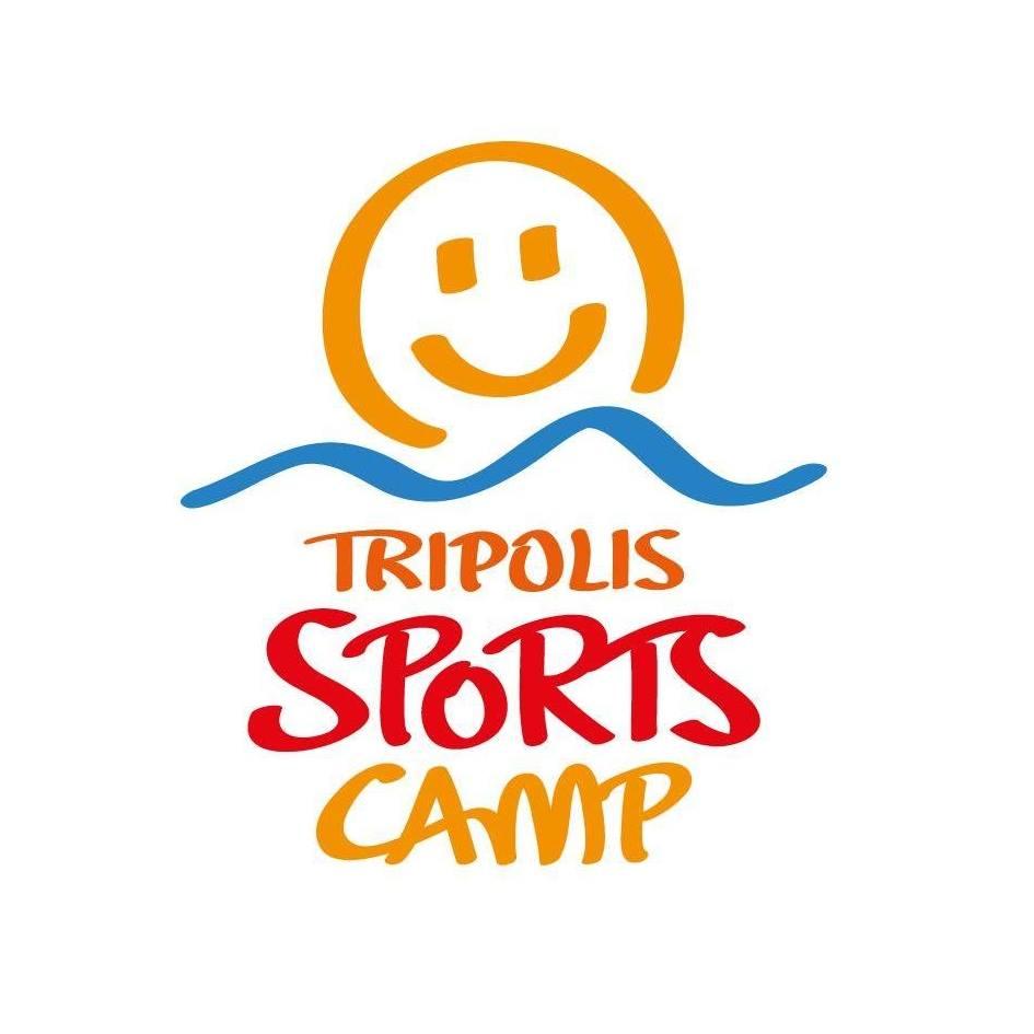 aek-tripolis-tripolis-sports-camp