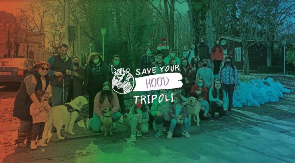 save-your-hood-tripolis