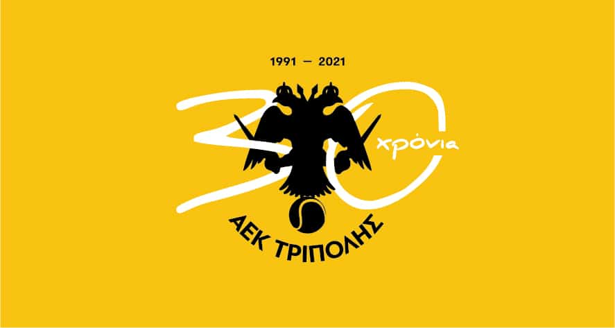 30-xronia-aek-tripolis