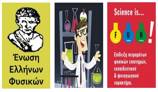 Science-is-Fun