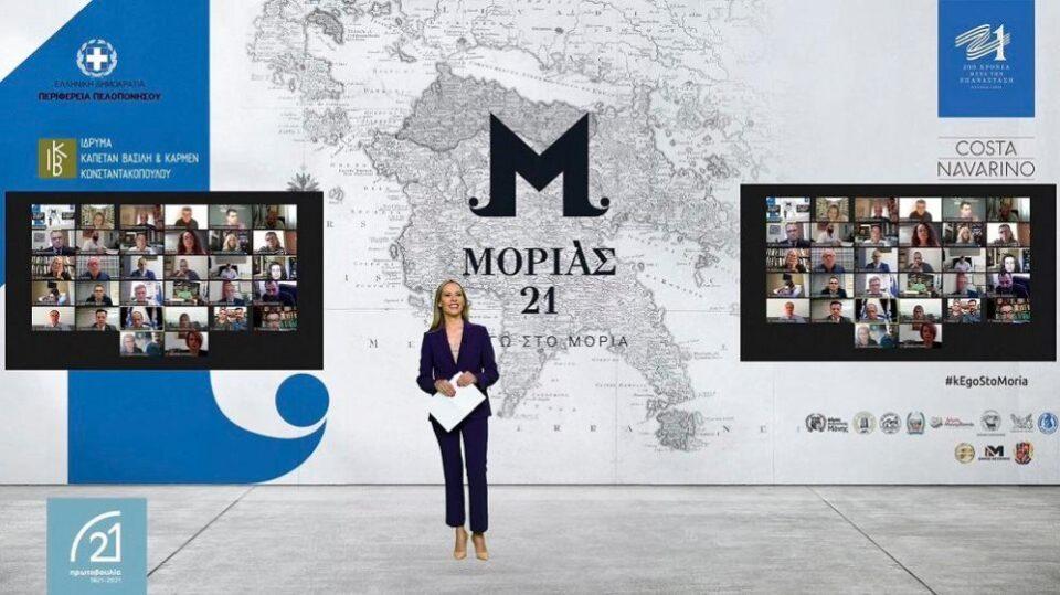 morias-21-ta-piata-tis-epanastasis