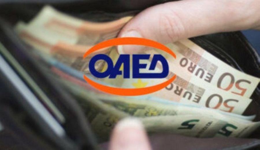 oaed-epidomata-anergias