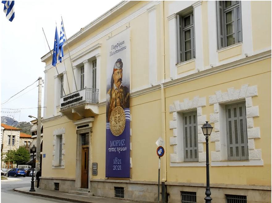 perifereia-peloponnisou-banner-kolokotronis
