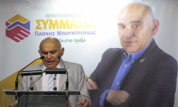 giannis-mpountroukas-peloponnisiaki-symmaxia