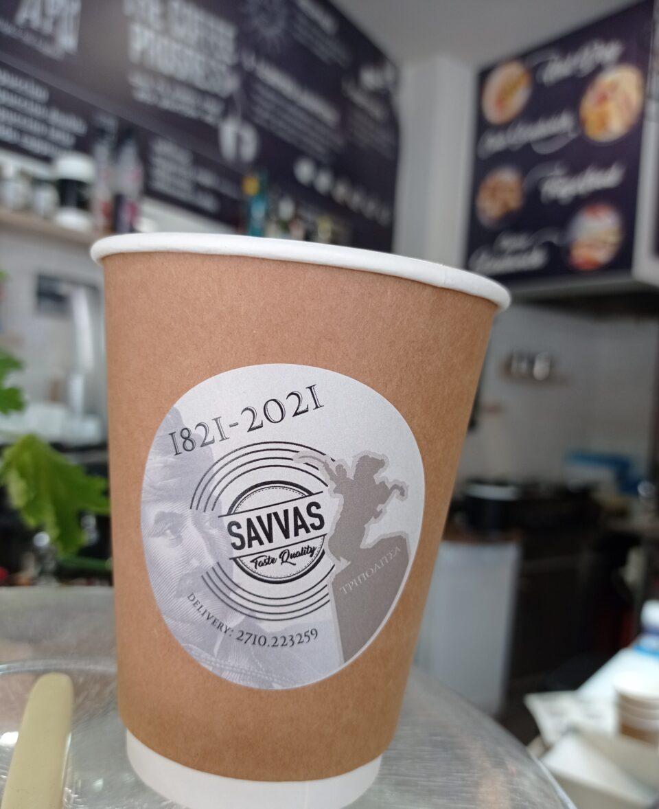 savvas-cafe-tripoli